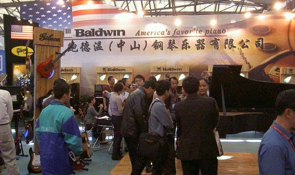Baldwin China